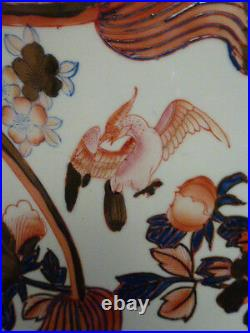 ANTIQUE Chinese Porcelain LARGE PLATE 18 in. Export Blue White Guilded Imari
