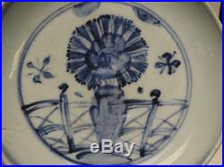 ANTIQUE MING DYNASTY BLUE & WHITE 15/16 c. PLATE CHARGER