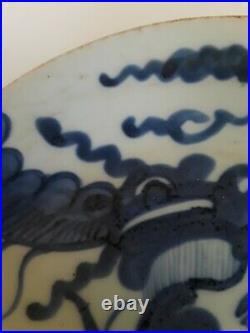 A Antique Chinese Blue & White Procelain Dragon Plate, Marked