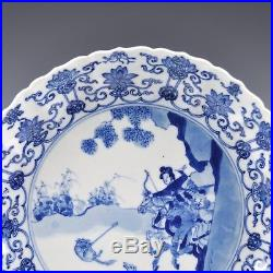 A Blue & White Chinese Porcelain Kangxi Period Chenghua Marked Plate