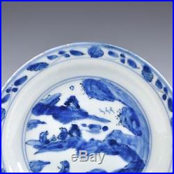 A Blue & White Chinese Porcelain Ming Dynasty Wanli Period Plate (Circa 1600)