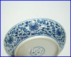A Blue and White'Peony' Plate with Box