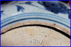 A Chinese Antique Blue And White Porcelain Plate Early Ming Dynasty