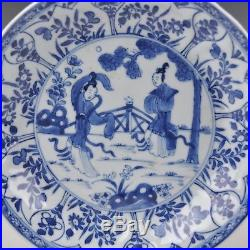 A Chinese Blue&White Porcelain 18th Century Kangxi Period Plate Ladies In Garden