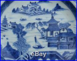 A Chinese Export Ware Blue & White Warming Plate Dish Qianlong #1