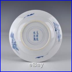 A Chinese Porcelain 19th Century Blue & White Chenghua Marked Plate With Figures