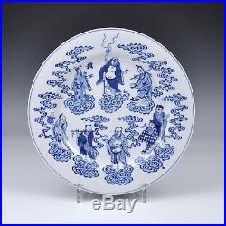 A Chinese Porcelain Blue & White Plate With Eight Immortals Circa 1800