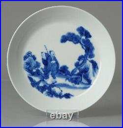 A Chinese blue and white brush washer Qing Dynasty 19C Wang Xizhi