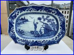 A Extremely Rare Chinese Blue White 18th c. Qianlong Rococo Museum Platter / Pla