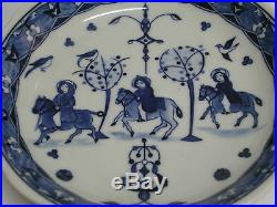 A Fine Antique Blue&white Plate-made For The Persian Market Diameter 19.2 CM