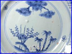 A Fine Blue & White Jingdezhen (Kosometsuke) Suihan Sanyou Dish Tianqi/Chongzhen