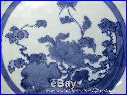 A Fine Early Blue & White Arita (Ai-Kutani) Moulded Porcelain Dish Edo 1655-1670