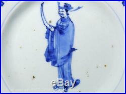 A Fine Late Ming Blue & White Dingdezhen Kosometsuke Dish, Tianqi/Chongzhen