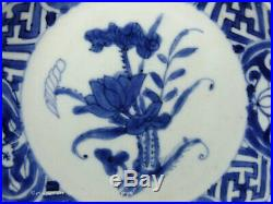 A Fine Late Ming Blue & White Jingdezhen (Kosometsuke) Lotus Dish. Chongzhen