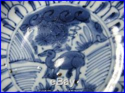 A Fine Late Ming Blue & White Jingdezhen (Kosometsuke) Petal Moulded Dish. 17th