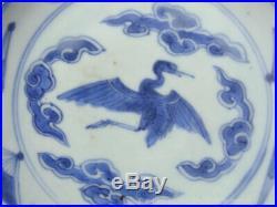 A Fine Ming Blue & White Jingdezhen (Kosometsuke) Export Serving Dish. Chongzhen