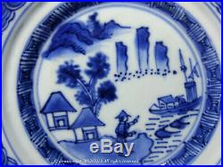 A Fine Transitional Blue & White Jingdezhen Export Serving Dish. Shunzhi