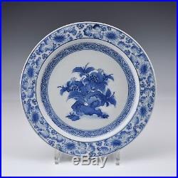 A Japanese Porcelain 18Th Century Blue & White Kakiemon Plate