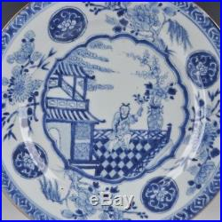 A Large Chinese Porcelain 18th Century Blue And White Plate With Boy