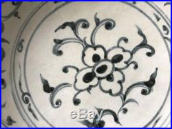 A Pair of Chinese Blue and White Ceramic Plates -Circa 14-17 Century AD, Ming