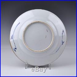 A Perfect Blue & White Chinese Porcelain 18th Ct Kangxi Yongzheng Period Plate