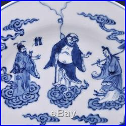 A Perfect Chinese Porcelain Blue & White Plate With Eight Immortals Circa 1800