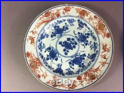 A Set Of 2 Antique Chinese Blue And White Plates 18th Century Kangxi