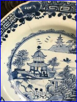 A Set Of 4 Chinese Blue & White Porcelain Plates, Qianlong Dynasty, 18th Century