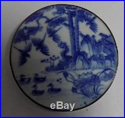 A Small Chinese 18th/19thC Porcelain Plate Metal Rim Blue & White Lotus Pond