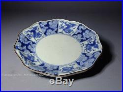 A Very Fine Blue & White Arita (Kakiemon) Lobed Porcelain Shishi Dish. Edo