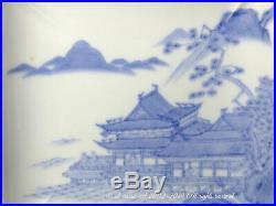 A Very Fine Blue & White Nabeshima Square Moulded Rokaku Dish. Edo. 1810-1840