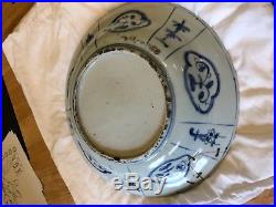 A big rare Chinese antique wanli Ming period 16th C blue white charger plate
