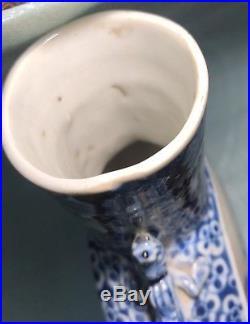 A large/fine Chinese 19C blue&white figural pilgrim bottle vase-Moon Vase No Res
