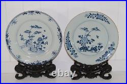 A pair of beautiful white and blue plates China 18thC Qianlong (1735-1796)