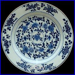 A superb antique 18th c chinese porcelain blue & white little charger qianlong