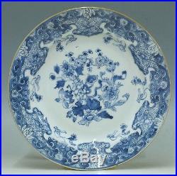 A superb antique 18th c chinese porcelain blue & white plate qianlong