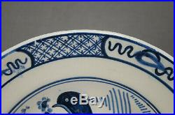 Alfred Renoleau Angouleme France Hand Painted Blue & White Bird Faience Plate