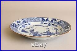 Amazing Antique Chinese Porcelain Plate, Blue & White Kangxi 1662-1722 Figures