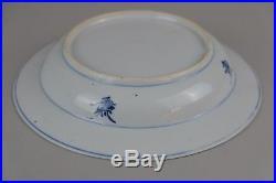 Amazing Antique Chinese Porcelain Plate Blue & White Kangxi 1662-1722 Figures