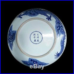 Amazing Rare Antique Chinese Blue And White Porcelain Dragons Plate Marks KangXi