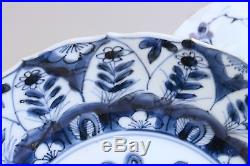 Amazing set of 4 Antique Chinese Blue and White Plates, Flowers, 18th C Kangxi