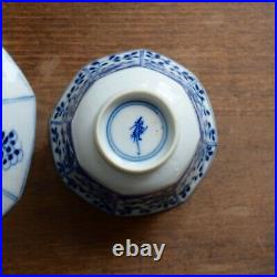 An Antique Chinese Blue & White teacup and saucer Kangxi period #613