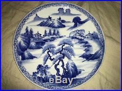 Antiq Japanese Signed Arita Ko-Imari Chinese Blue White Ceramic Porcelain Charge