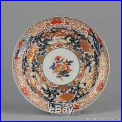 Antique 1680-1700 Genroku Arita Imari Japanese Plate Blue White Dish Rare Scene