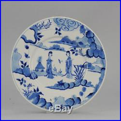 Antique 17th c Kangxi CHenghua marked plate Chinese Porcelain China Blue White