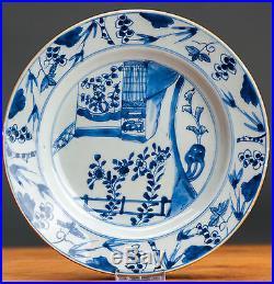 Antique 18C Chinese Porcelain Plate Qing Yongzheng China Blue WHite Garden Scene