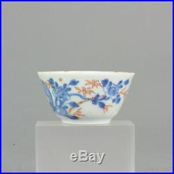 Antique 18C Gold Imari Qing Chinese Bowl Porcelain China Blue White