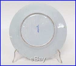 Antique 18thC Dutch Delft Pottery Blue & White Fantail Plate Dish
