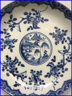 Antique 18th C Chinese Export Blue & White Batavia Porcelain Dish Plate 21 cm