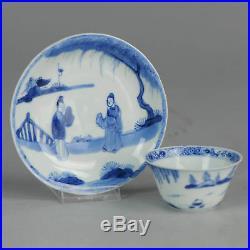 Antique 18th C Chinese Porcelain Tea Bowl Kangxi Blue White China Antique